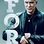 Power Book IV - Force