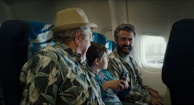 Back to Maracanã Trailer