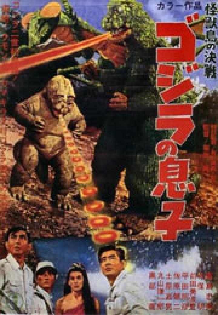 Frankensteins Monster Jagen Godzillas Sohn Stream