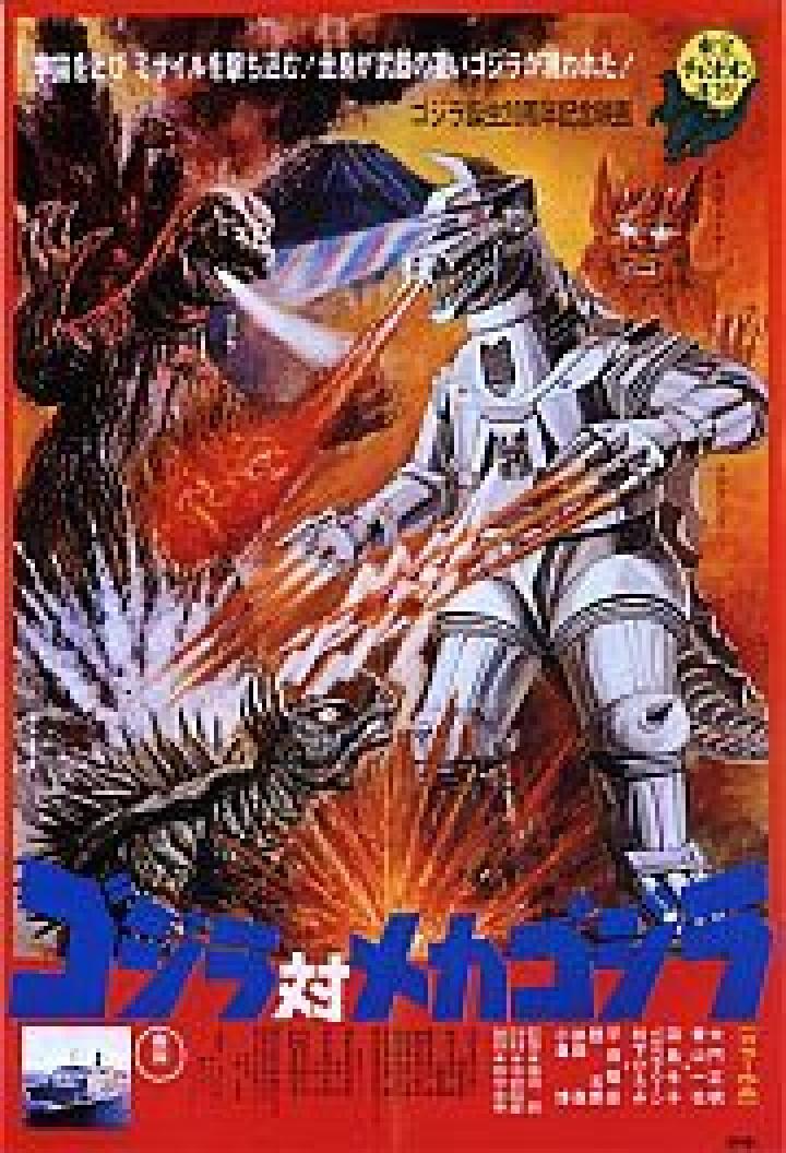 King Kong Gegen Godzilla 1974 Stream