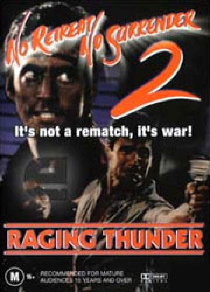 karate tiger 2 film 1988 kritik trailer news moviejones. Black Bedroom Furniture Sets. Home Design Ideas