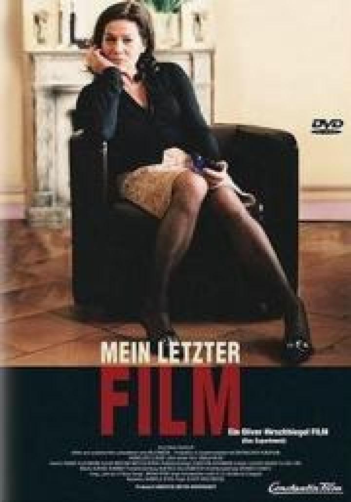 Kino Mü