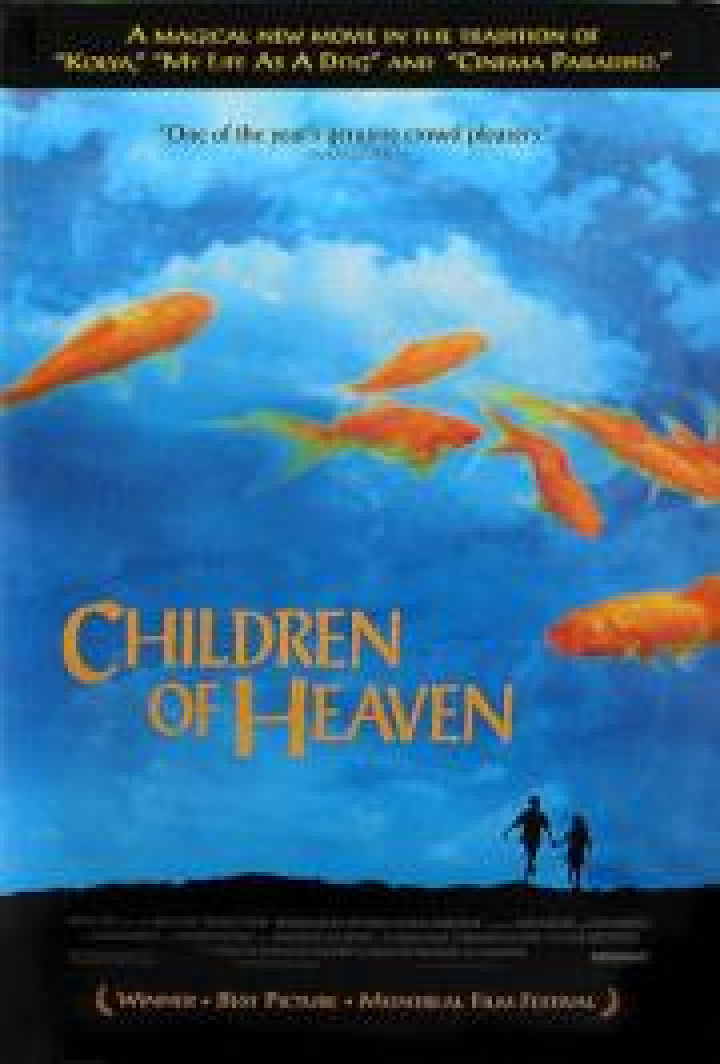 children of heaven not foreign Children of heaven a young boy accidentally loses his sister's shoes and must share his own sneakers with her in a sort of relay while each attends school at different times during the day the boy eventually enters a foot race in hopes of winning a new pair of shoes.