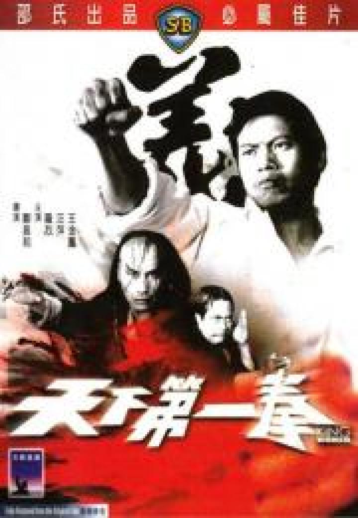 Zhao - Der Unbesiegbare
