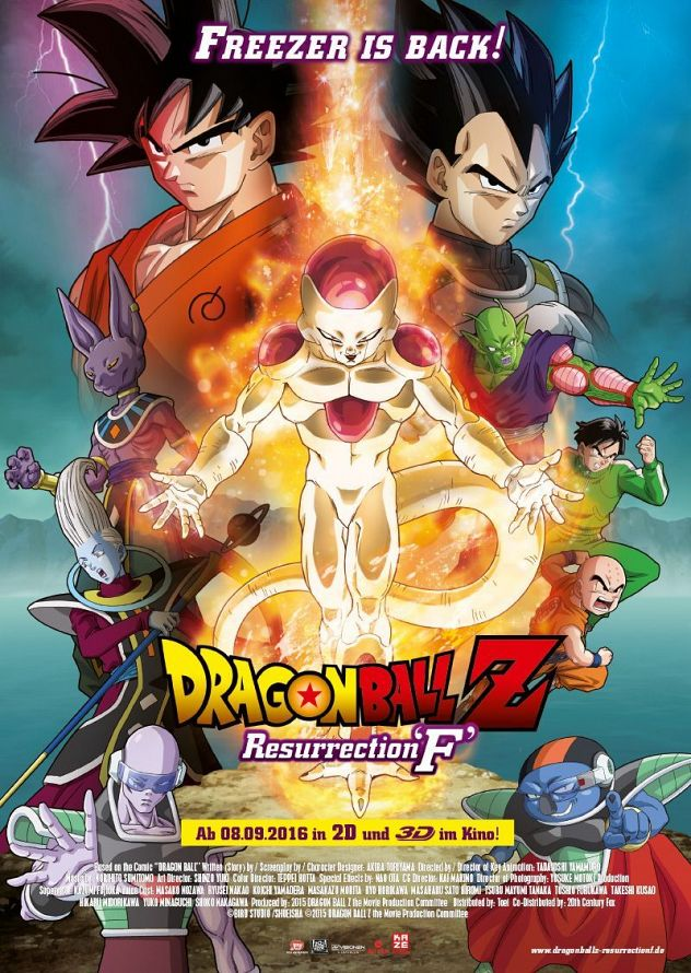 Bilder zu Dragonball Z - Resurrection 'F'