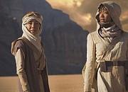 Bild zu Star Trek - Discovery