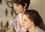 """Filmgalerie zu """"Breaking Dawn - Biss zum Ende der Nacht - Teil 1"""""""