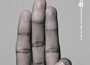 Bild zu Die Tribute von Panem - Mockingjay Teil 2