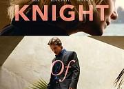 """Filmgalerie zu """"Knight of Cups"""""""