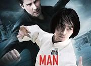 """Filmgalerie zu """"Man of Tai Chi"""""""