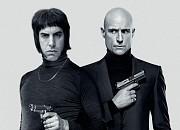 Bild zu Der Spion und sein Bruder