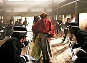"""Filmgalerie zu """"Rurouni Kenshin - The Legend Ends"""""""