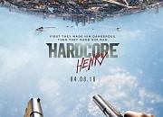 """Filmgalerie zu """"Hardcore"""""""