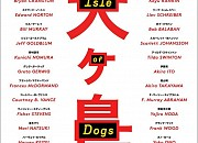 "Filmgalerie zu ""Isle of Dogs"""